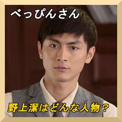 2016年後期のNHK朝の連続テレビ小説『べっぴんさん』